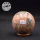 Calcite orange sphère ARF8