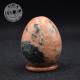 Calcite orange oeuf ARF104