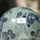 Jaspe Kimbaba sphère 5