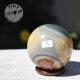 Jaspe polychrome sphère 4