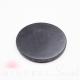 Magnet Shungite ronde 5cm.