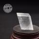 Calcite Optique 1